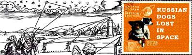Stjernevejen-og-åndelig-valfart-Ove-von-Spaeth-04
