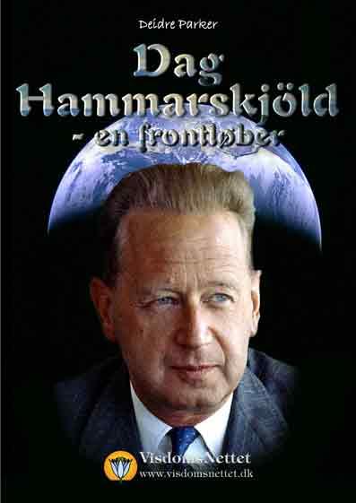 Dag-Hammarskjöld-en-frontløber-Deidre-Parker