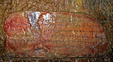 Tempelriddernes-viden-fra-Egypten-13-Ove-von-Spaeth