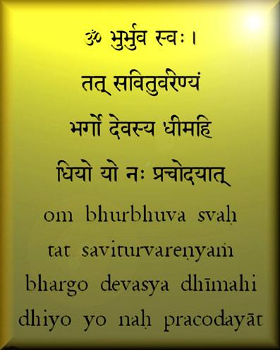 Gayatri-mantra-Ordforklaring-01