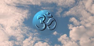 Gayatri-mantra-Ordforklaring-04
