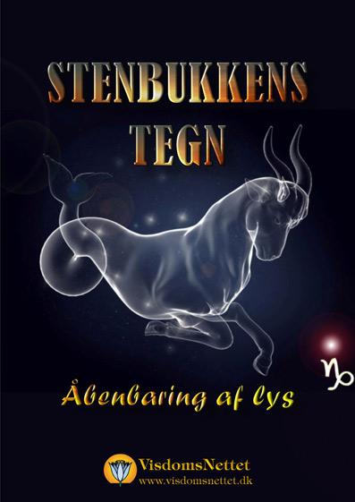 Stenbukkens-tegn-Jim-Bourne