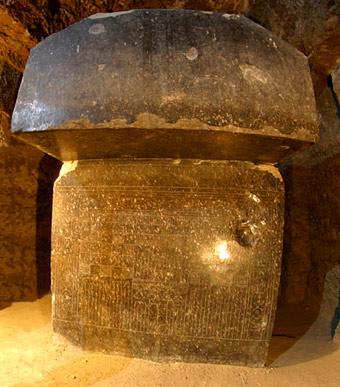 Sarkofagens-mystiske-stråling-12-Mollerup-&-Ansvang