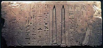 De-mystiske-obelisker-18-Erik-Ansvang