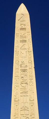 De-mystiske-obelisker-19-Erik-Ansvang