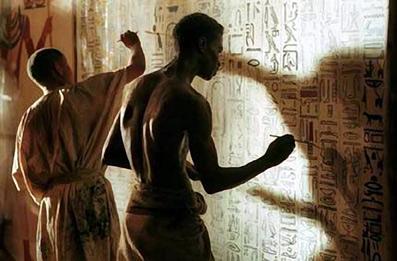 Kosmologi-i-Egypten-17-Rosemary-Clark
