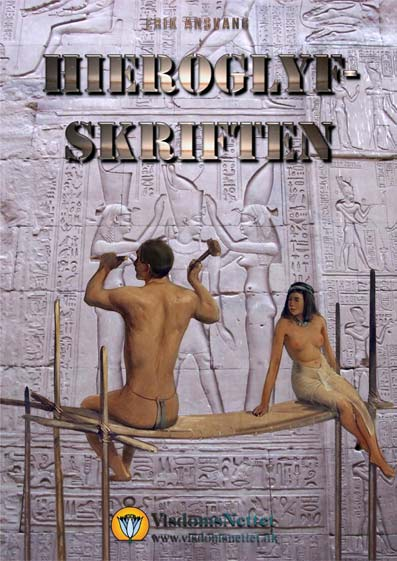 Hieroglyfskriften-Erik-Ansvang