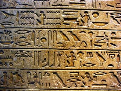 Hieroglyfskriften-02-Erik-Ansvang