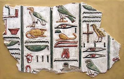 Hieroglyfskriften-03-Erik-Ansvang