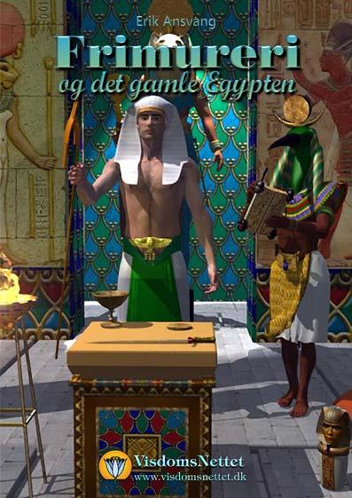 Frimureri-og-Egypten-Erik-Ansvang