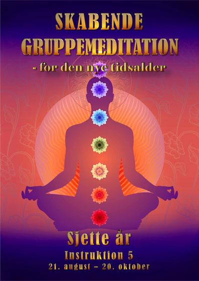 Skabende-meditation-06-05-Meditation-og-instruktion