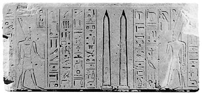 Gåden-om-faraos-datters-søn-17-Ove-von-Spaeth