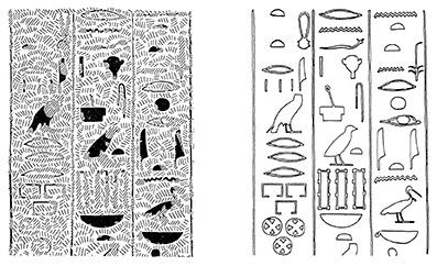Gåden-om-faraos-datters-søn-20-Ove-von-Spaeth