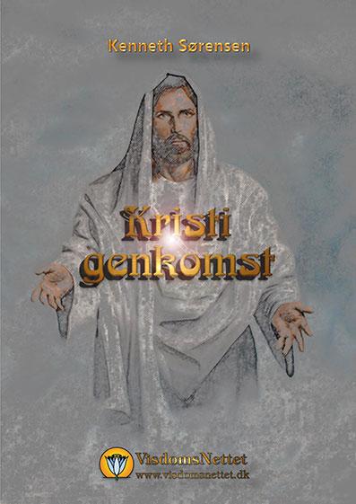 Kristi-genkomst-Kenneth-Sørensen