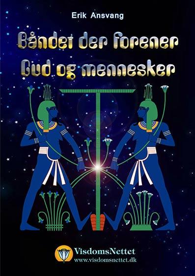 Båndet-der-forener-Gud-og-mennesker-Eriki-Ansvang